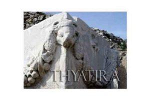 church of thyatira commentary
