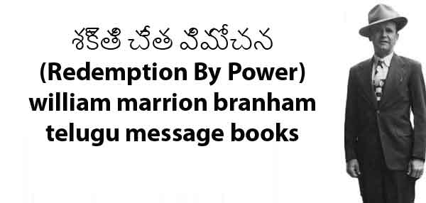 william marrion branham telugu message